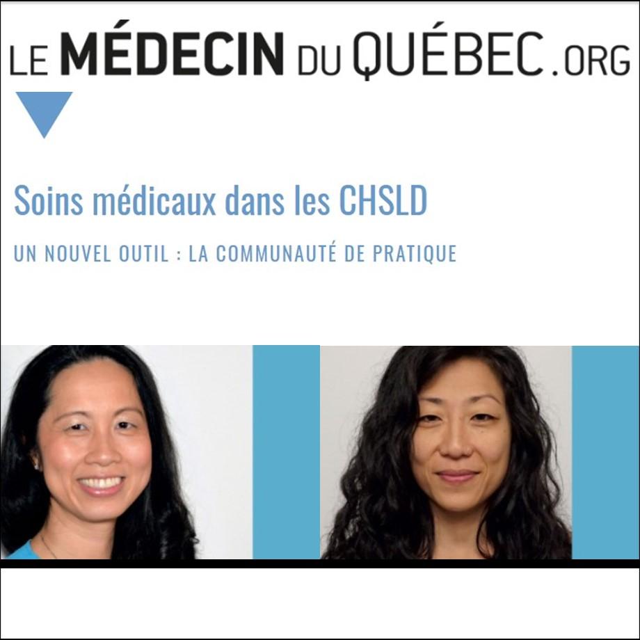 Soins médicaux dans les CHSLD<br/>Un nouvel outil : la communauté de pratique