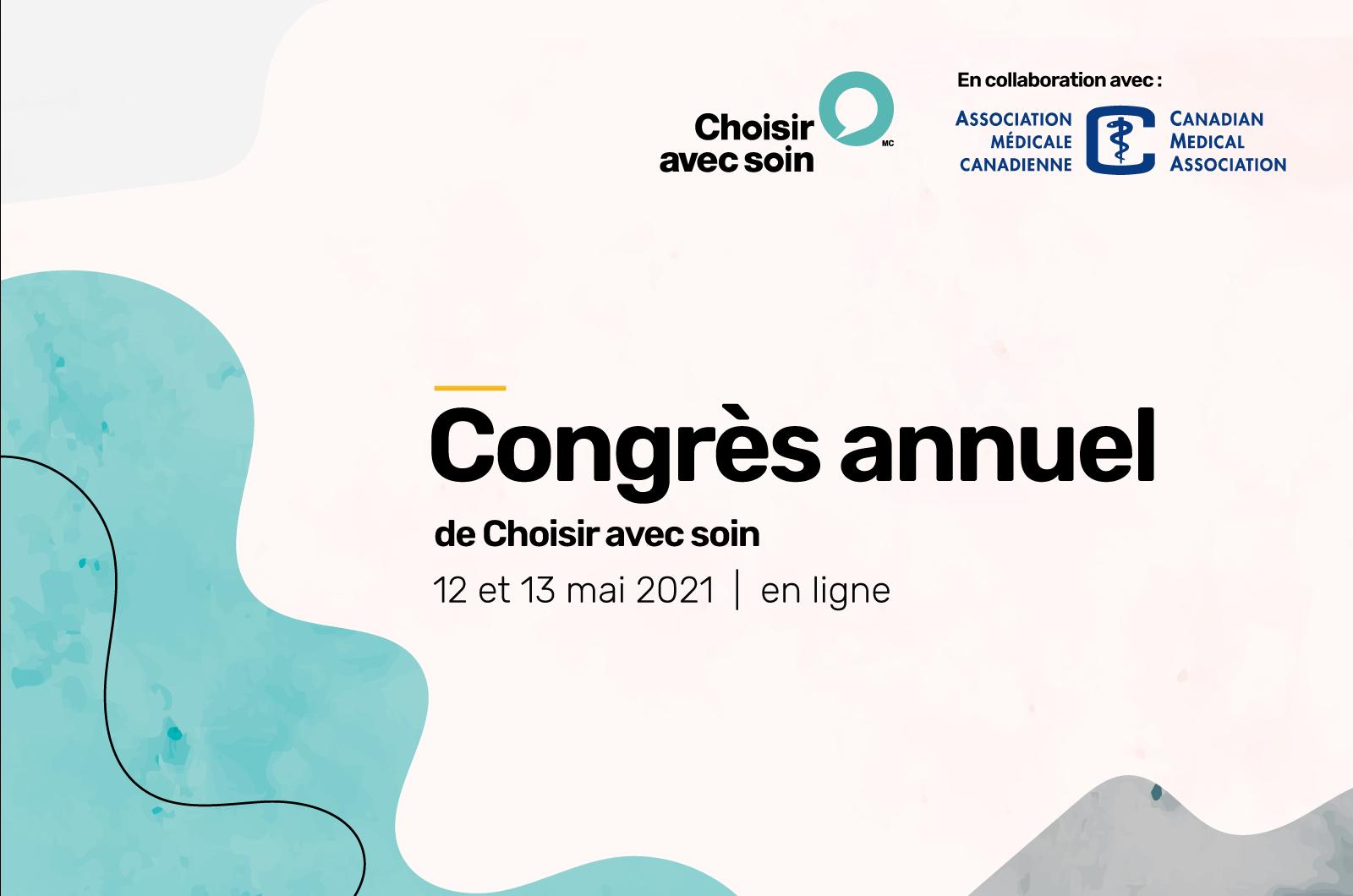 Congrès annuel : 12 et 13 mai 2021